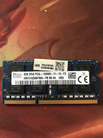 Оперативная память для ноутбуков . 8gb