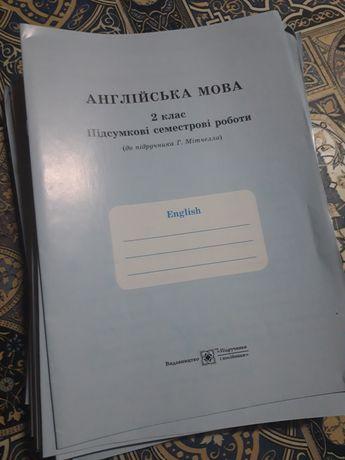 Зошит з англійської мови 2 клас. Підсумкові семестрові роботи
