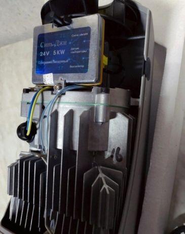 Запечатаный! Автономный дизельный отопитель.Тише Вебасто 24 В 5 кВт