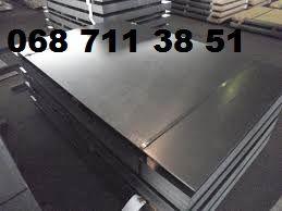 Алюминиевый лист 5х1000х2000мм гладкий ,Налож отправим