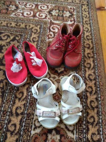 Продам взуття 24-27 розмір