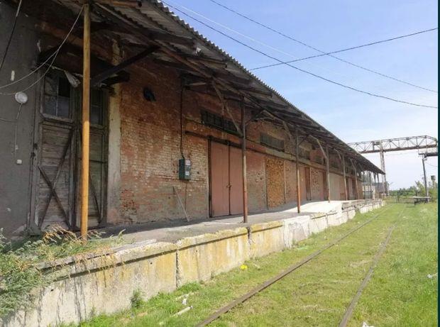 БЕЗ % Продажа склада 1600 м рядом ж. д. ветка город Немиров