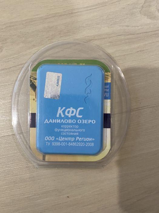 Продам КФС Прогресс Киев - изображение 1