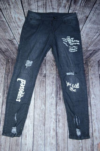 Мужские серые джинсы с дырками