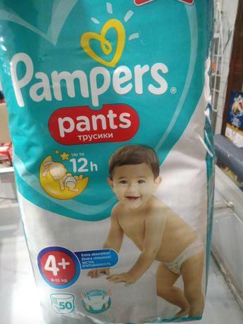 Подгузники Pampers pants 4+ 50 шт