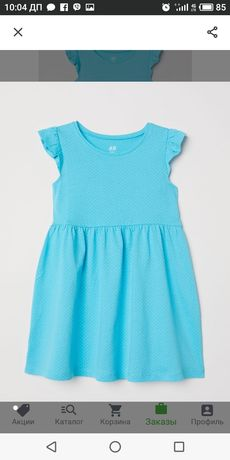 Сарафан платье H&M 86-92 см на 12-24 мес