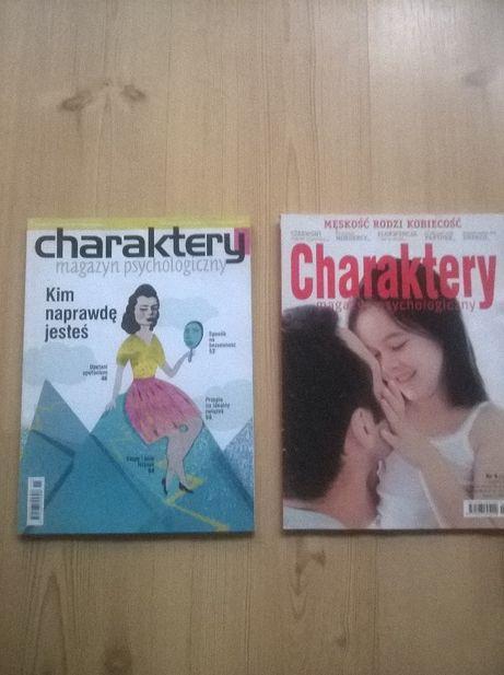 czasopismo Charaktery