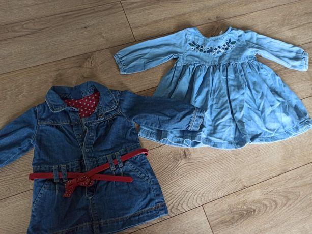 MEGA PAKA ubranek dla dziewczynki r. 68