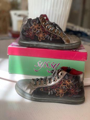 Ботинки syssy серые 33 размер, 21 см, кожа silver