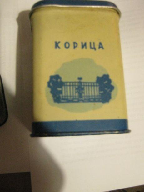 банка, коробка, метал., для кориці, СССР, ідеал. стан