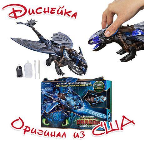 Как приручить дракона 3 большой дракон Беззубик, дышит огнем 50 см Ори