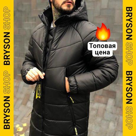 ТОП! Зимний мужской удлиненный пуховик. Куртка мужская, парка. До -30