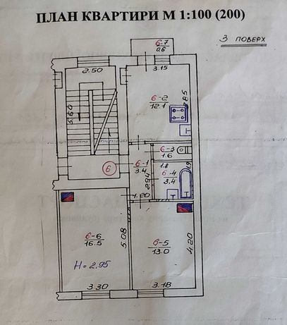 Продаж 2 кімнатна квартира Погулянка в польському будинку Люкс