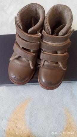 Взуття зимове для хлопчиків
