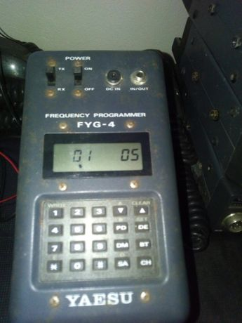 Emisoras VHF Yaesu FTL-2001 FYG-4