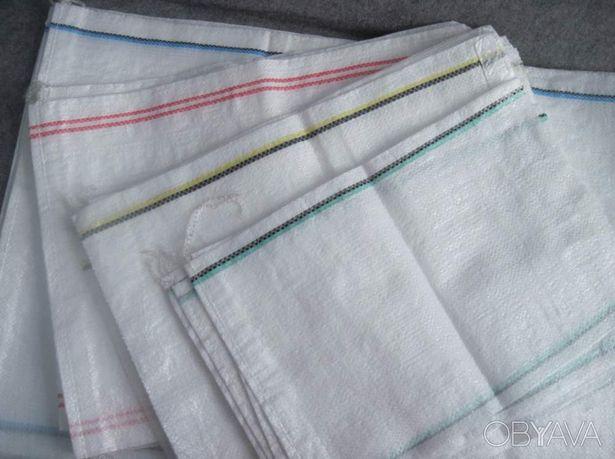 Мешки полипропиленовые новые