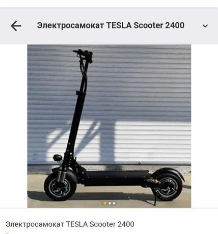 Продам Электросамокат