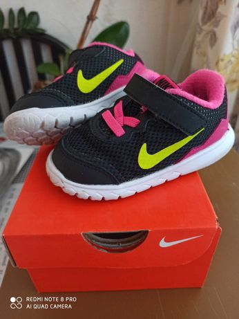 Buciki Nike r22 wkładka 12cm