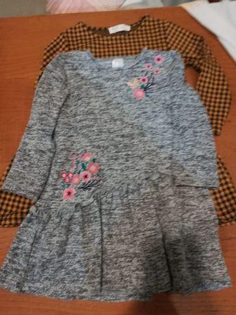 Conjunto de 2 vestidos