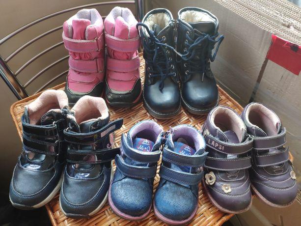 Детская  обувь от 50 грн