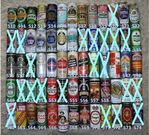Latas vazias de bebidas variadas 11, para coleção ou decoração.