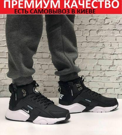Кроссовки Nike Air Huarache Black/White | мужские/женские найк с мехом