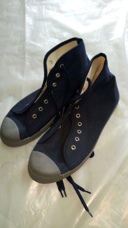Nowe buty niebieskie