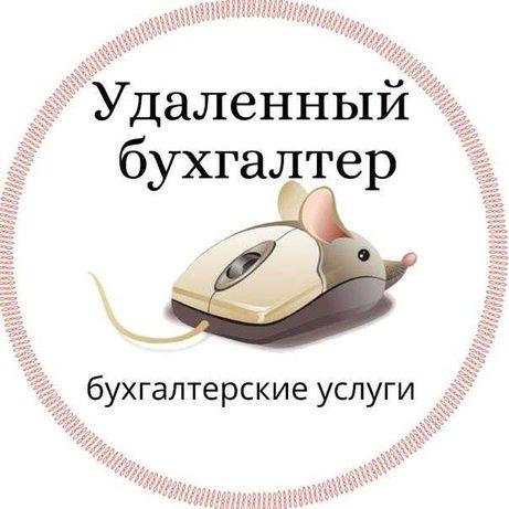 Ведение ООО и ФЛП