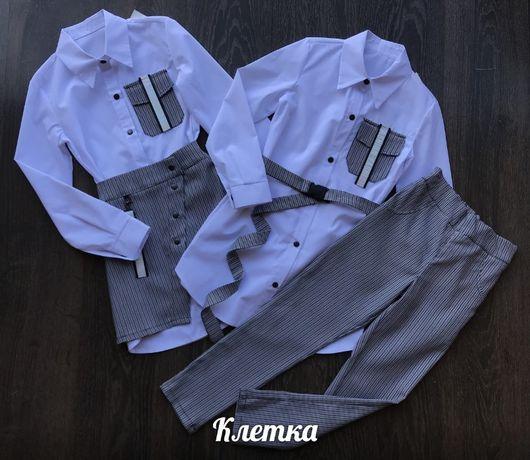 Нереально крутой костюм тройка. р-р 140