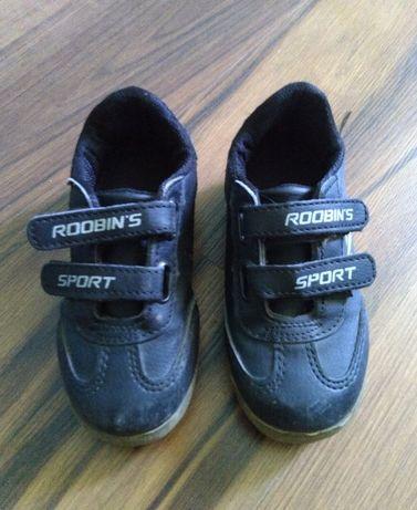 Кроссовки черные с подстветкой на липучке 26 размер