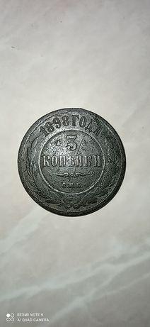 Монета 3 копейки 1898 года