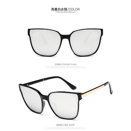 Солнцезащитные поляризованные очки «кошачий глаз» UV400