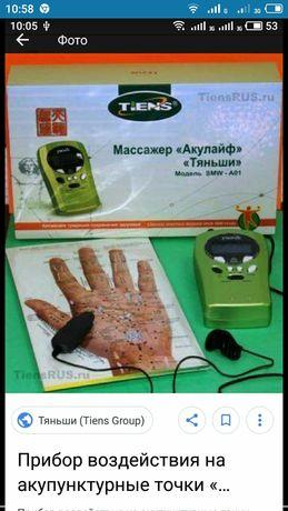 прибор для диагностики