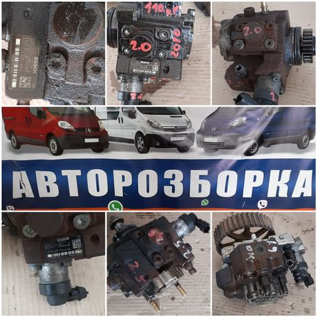 ТНВД/Паливний насос/1.9/2.0/2.5/Opel Vivaro/Renault Trafic/2001-14p.