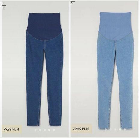 Spodnie jeans legginsy jegginsy ciążowe L h&m