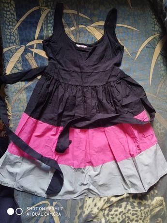 Платье 50руб.