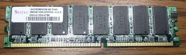 Pamięć RAM 256Mb Seitec