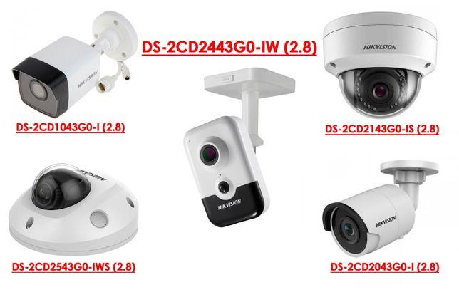 Видеокамера Hikvision DS-2CD2443G0-IW, DS-2CD2043G0-I, DS-2CD1043G0-I