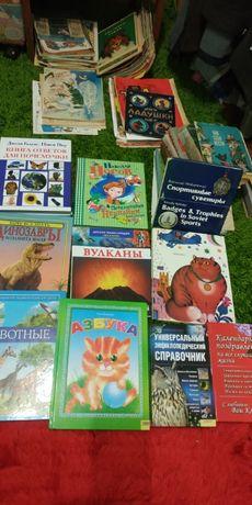 Детские книги, незнайка, журналы СССР, старые фото, открытки
