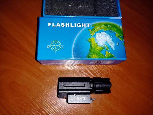 Подствольный фонарь для пистолета (страйкбол)