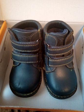 Ботинки детские на мальчика обувь детская