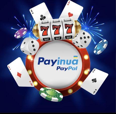 Вывод обналичивание PayPal, пэйпал из онлайн казино, бонус хантинг
