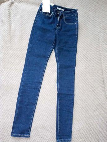 Spodnie damskie nowe