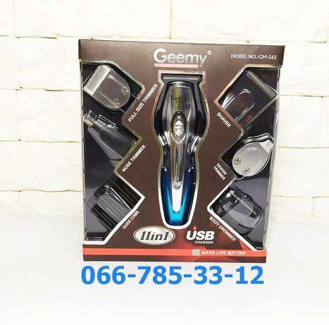 Купить. Машинка набор для стрижки волос GM-562 набор 11 в 1