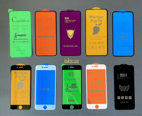 Защитное стекло 7 D, 10 D iPhone айфон захисне скло гибкое 12 pro max