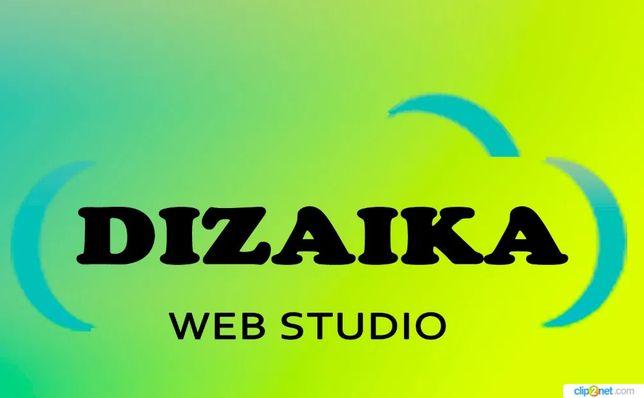 Создание и реклама сайтов. Создать сайт и рекламу от 2900 грн.