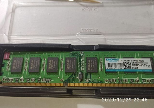 Оперативная память DDR3 1333MHz 2 GB