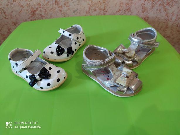 Туфли, босоножки 21 размер