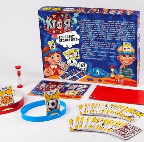 Веселая игра для школьников и взрослых игра Кто Я