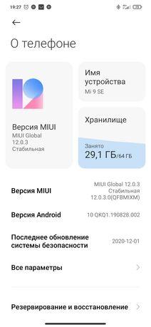 Mi9 se обменяю телефон